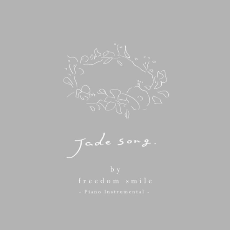 jade song