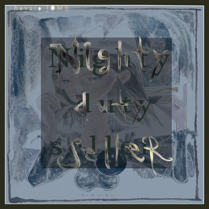 Nighty duty seller