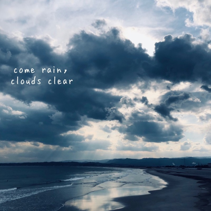 come rain, clouds clear (即興ループギター演奏 recorded 2010.10.9 at room) [2020 edit]
