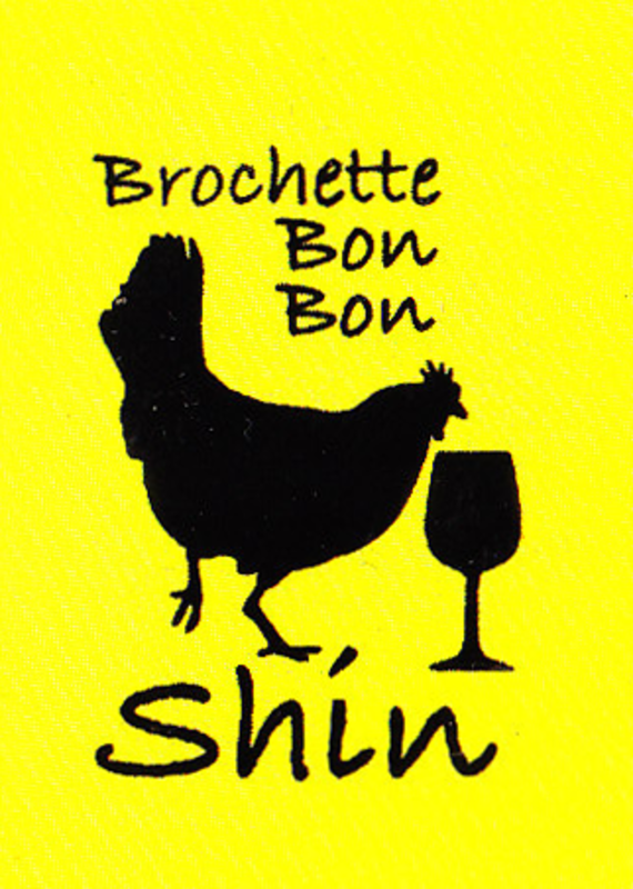 Brochette Bon Bon Shin