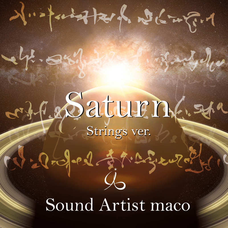 Saturn (Strings ver.)