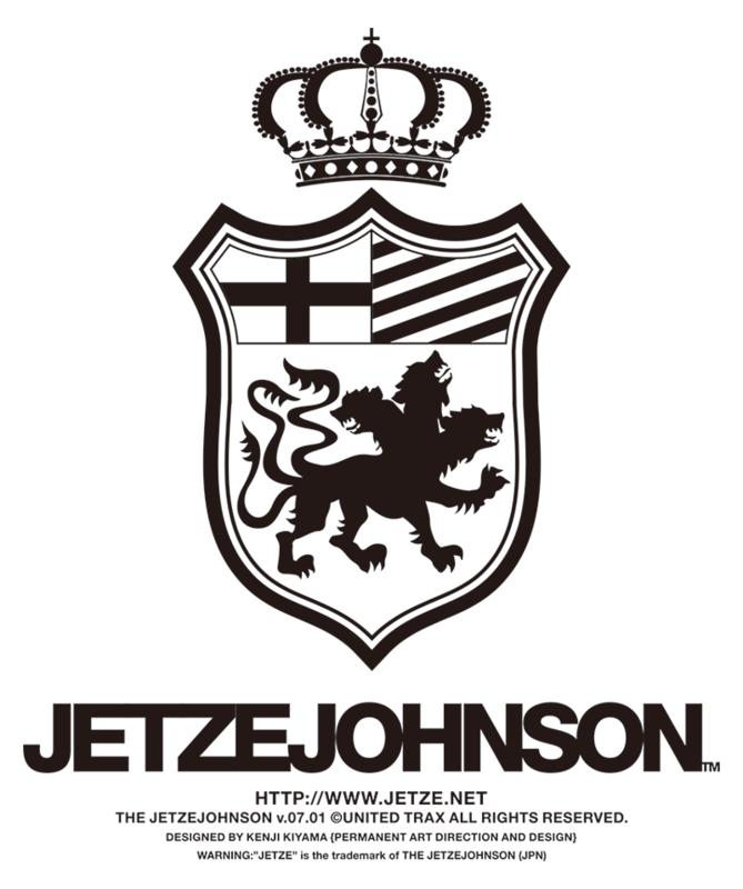 ジェッジジョンソン