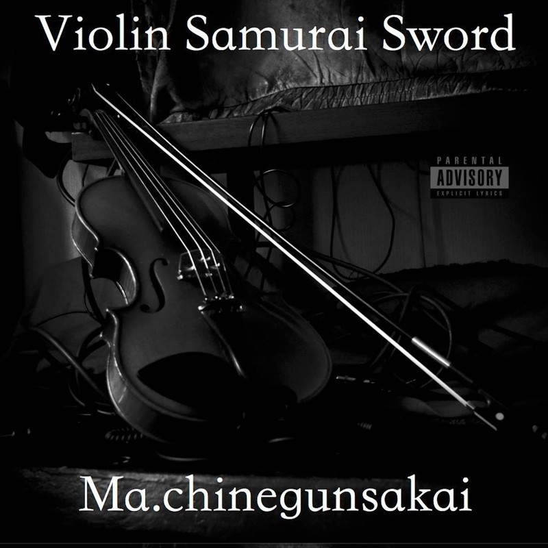 Violin Samurai Sword