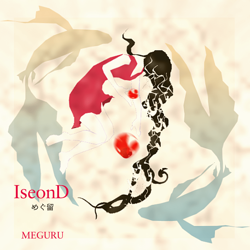 IseonD