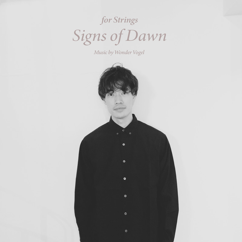 Signs of Dawn for Strings (Extended Edition)