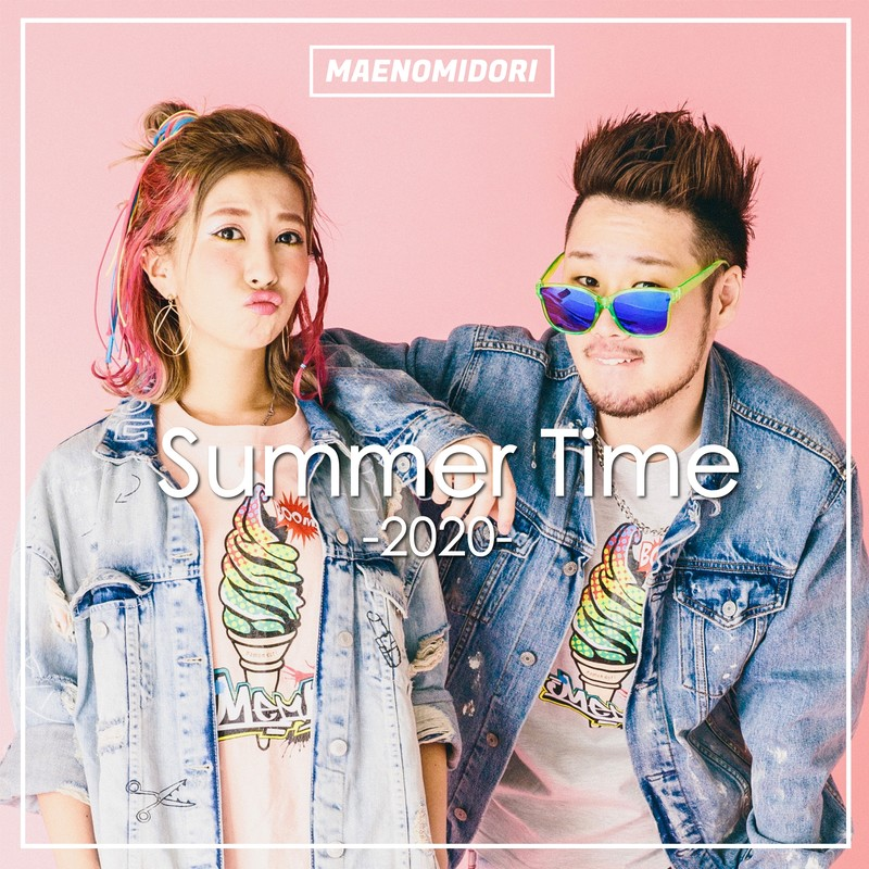Summer Time -2020-