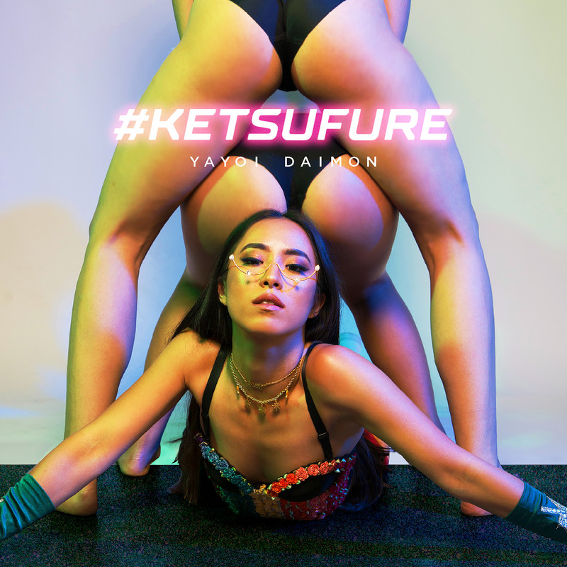 #KETSUFURE