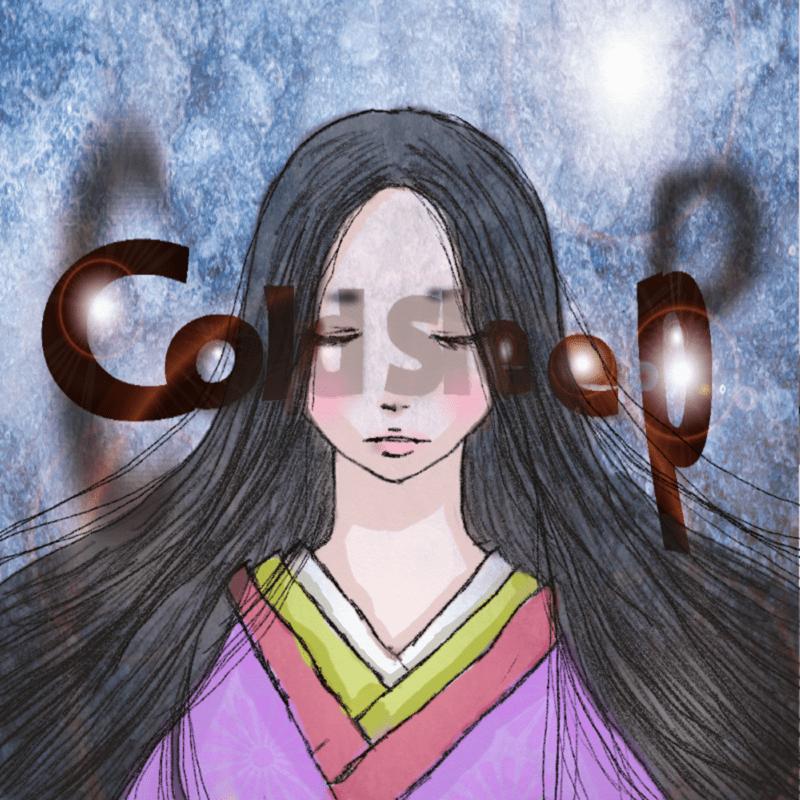coldsleep (feat. GUMI)