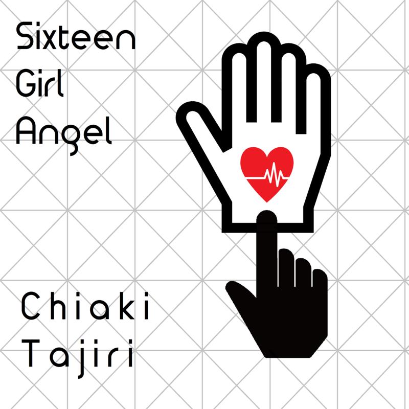Sixteen Girl Angel
