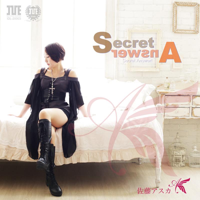 Secret Answer!