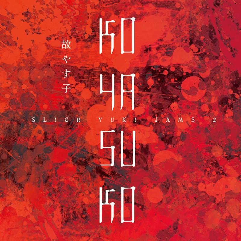 SLICE YUKI JAMS 2