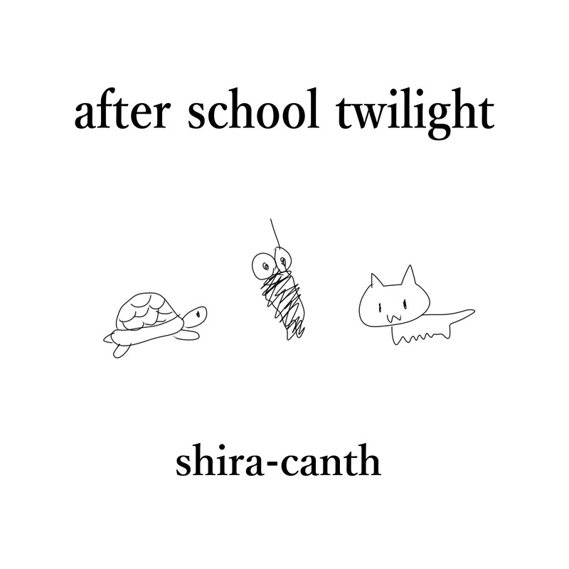 after school twilight