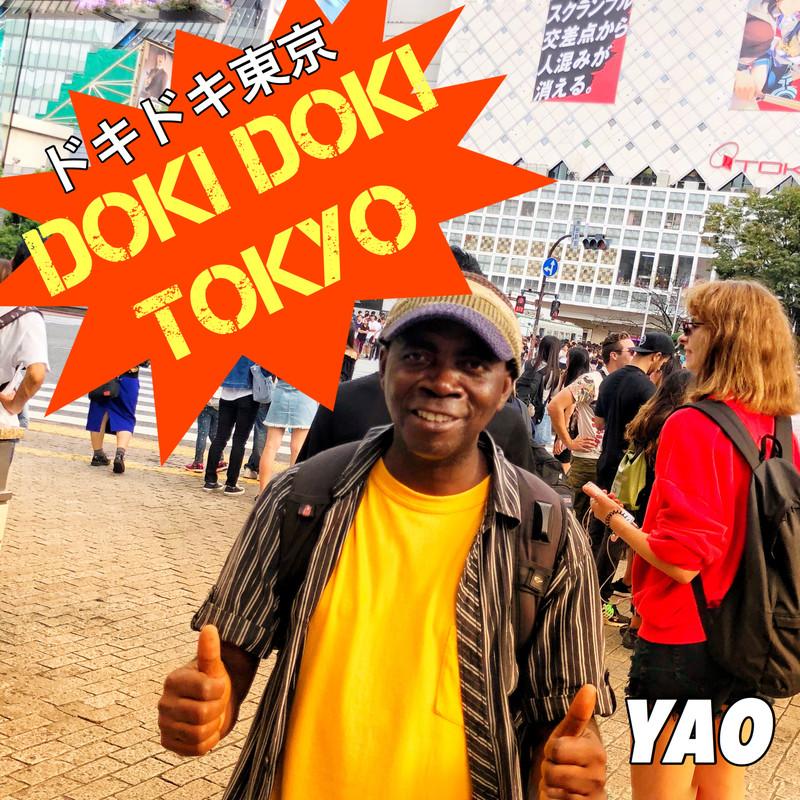 ドキドキ東京