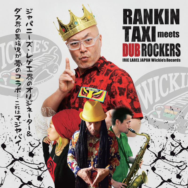 RANKIN TAXI meets DUB ROCKERS