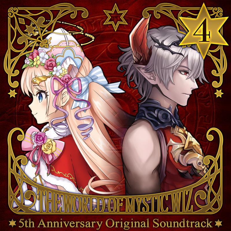 魔法使いと黒猫のウィズ 5th Anniversary Original Soundtrack Vol.4