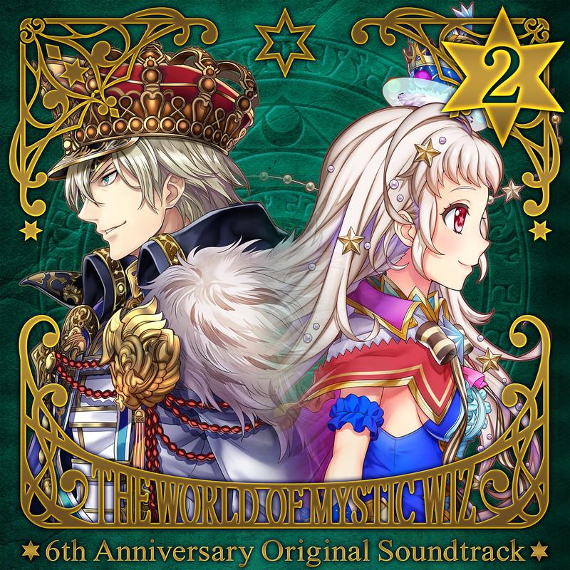 魔法使いと黒猫のウィズ 6th Anniversary Original Soundtrack Vol.2