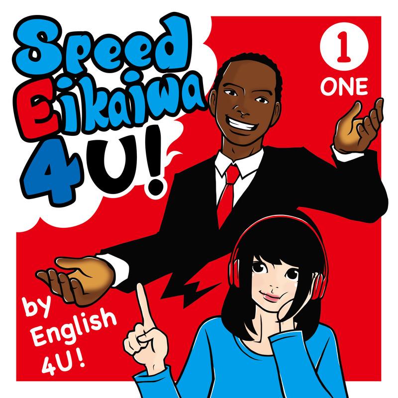 Speed Eikaiwa 4 U! One