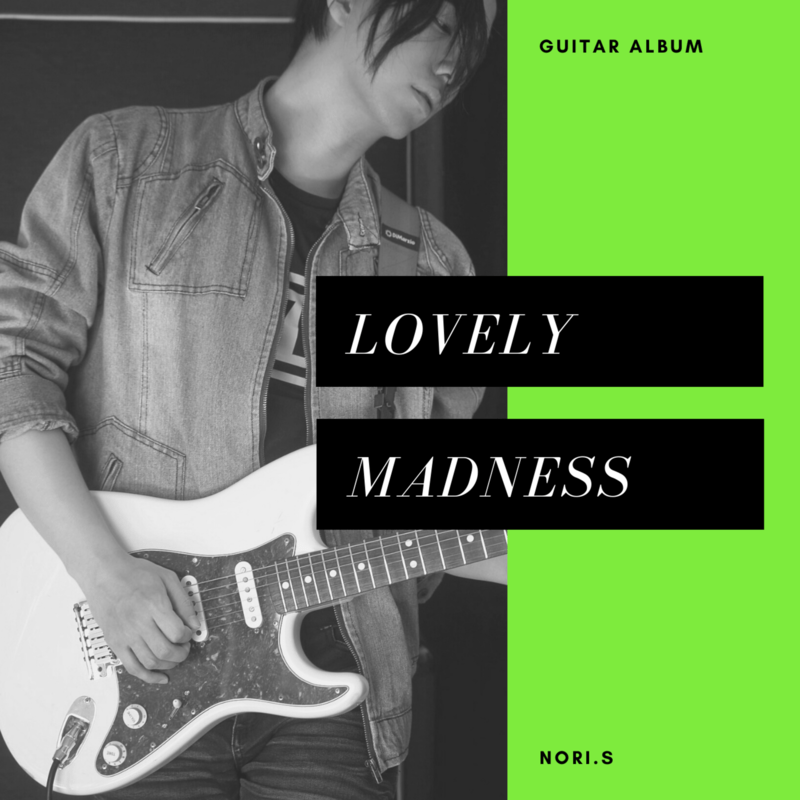 Lovely Madness