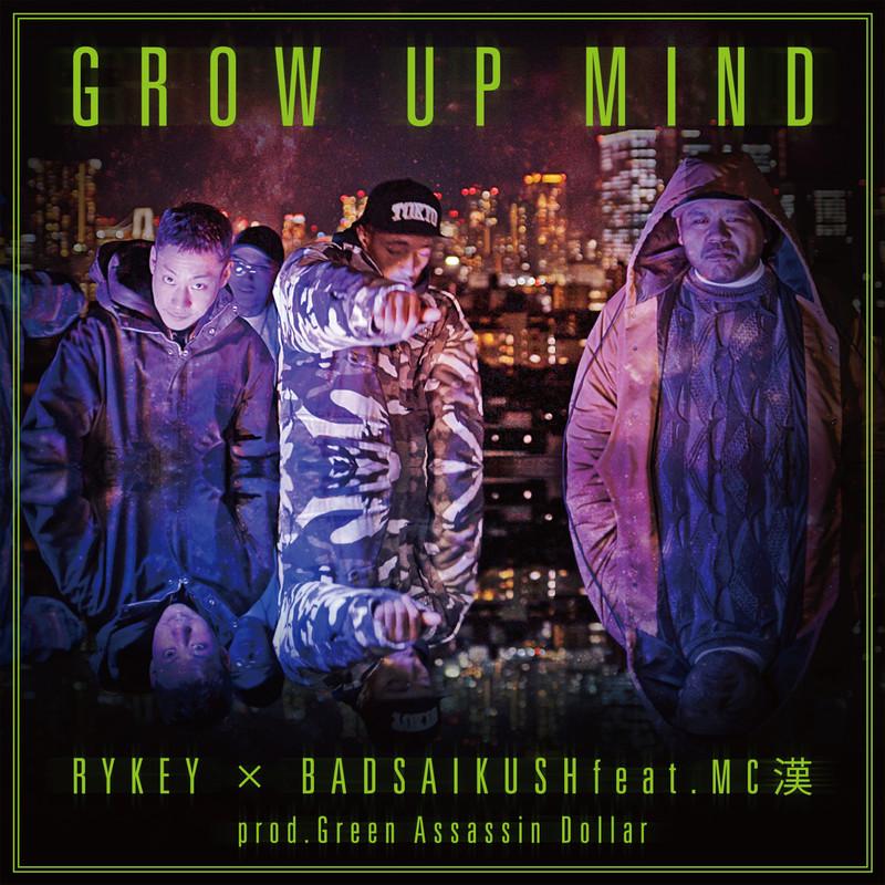 Glow Up Mind (feat. MC KAN)