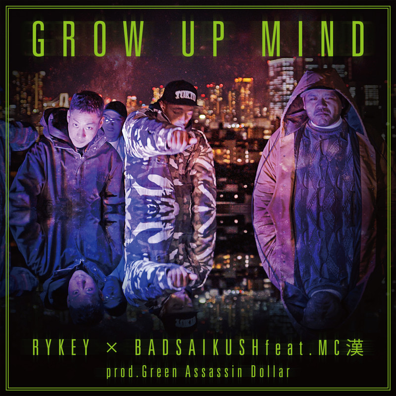Glow Up Mind (feat. MC 漢)