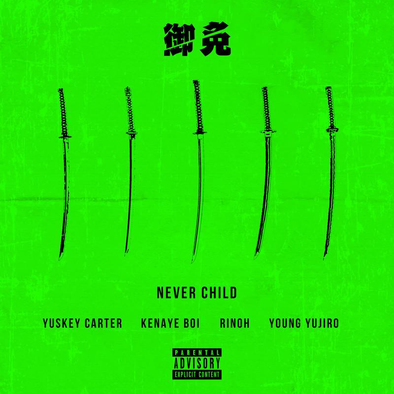 御免 (feat. Kenaye Boi, RINOH, Yuskey Carter & Young Yujiro)