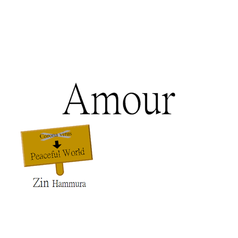Amour (Peaceful World)