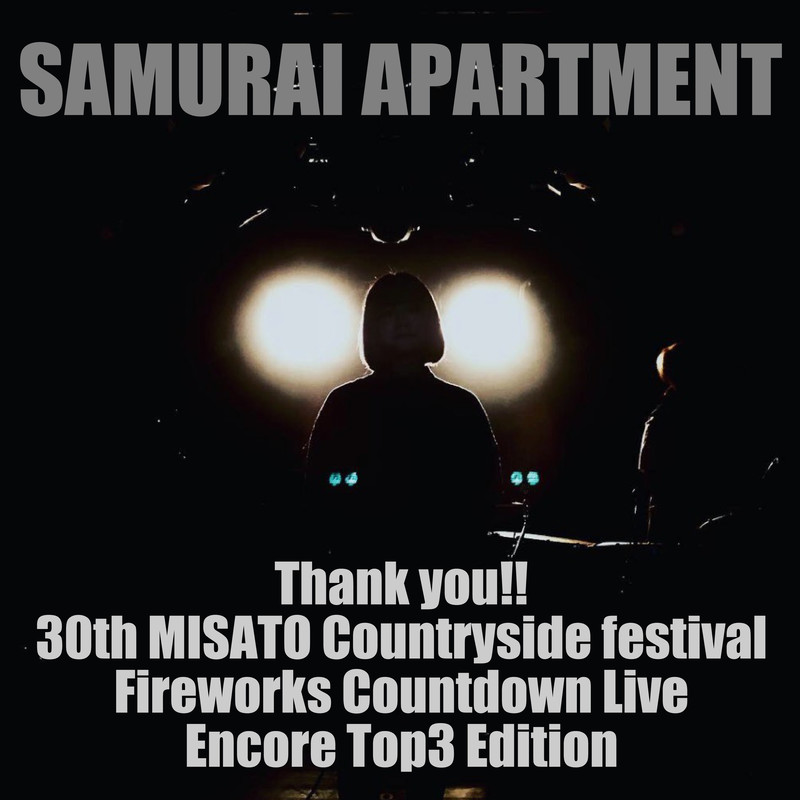 Thank you!! 30th Misato Countryside festival fireworks Countdown Live Encore Top3 Edition