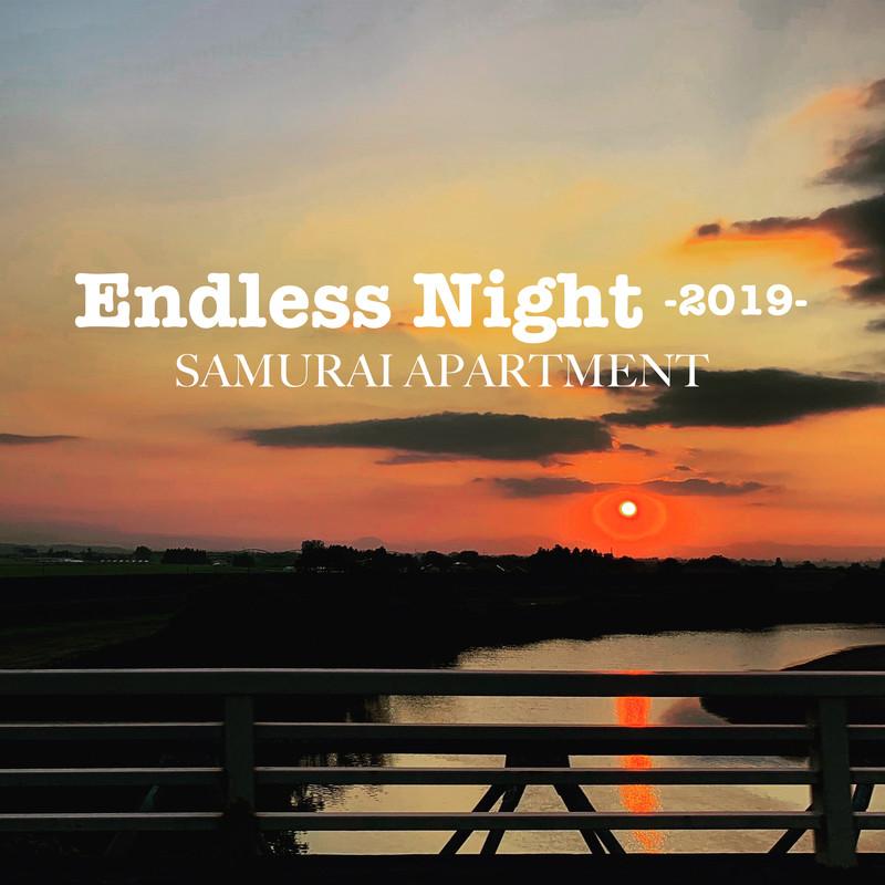 Endless Night (2019)