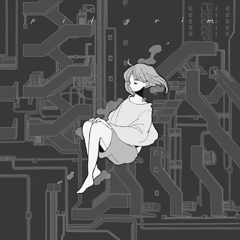 ピルグリム (feat. あゆじろう)