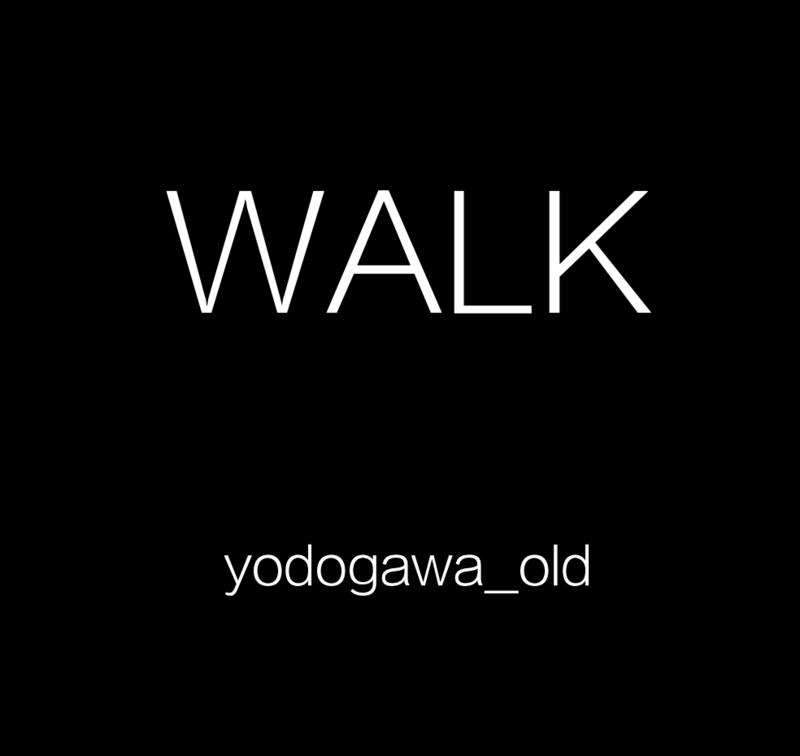 yodogawa_old