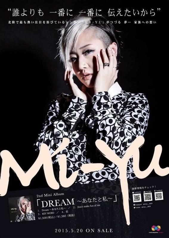 Mi‐Yu