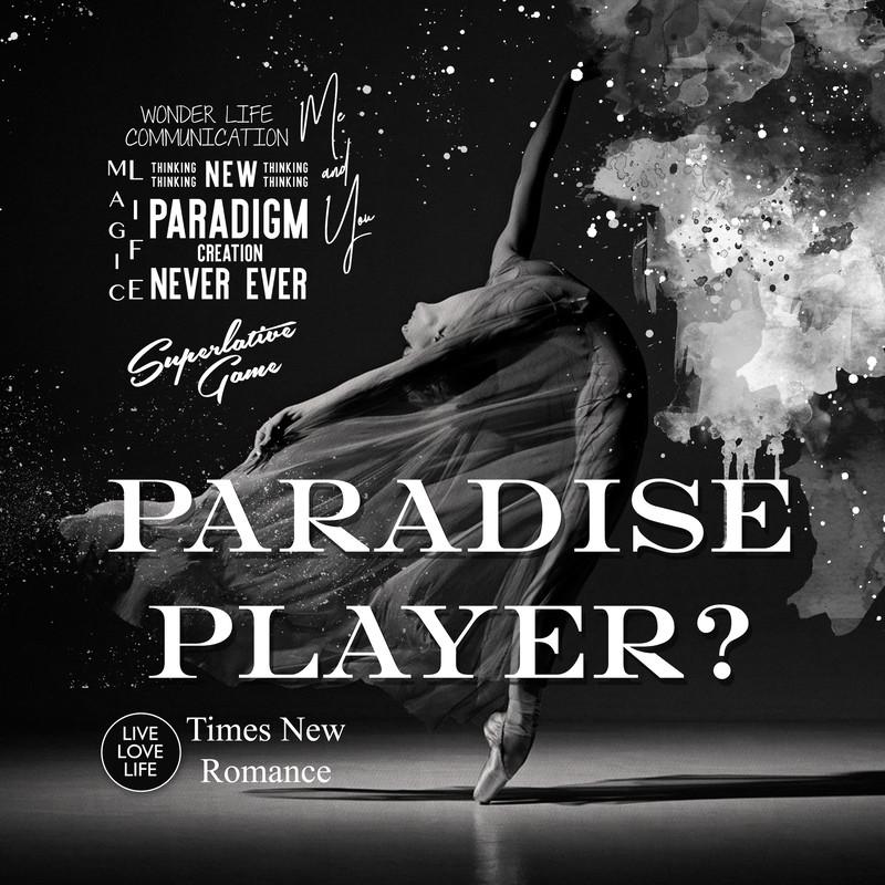 PARADISE PLAYER