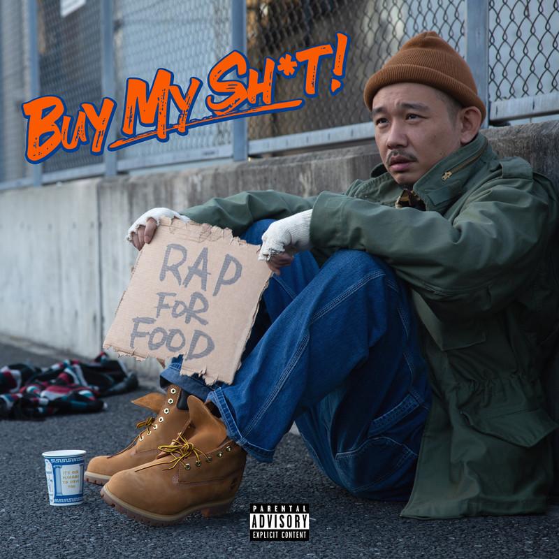 Buy My Sh*t!