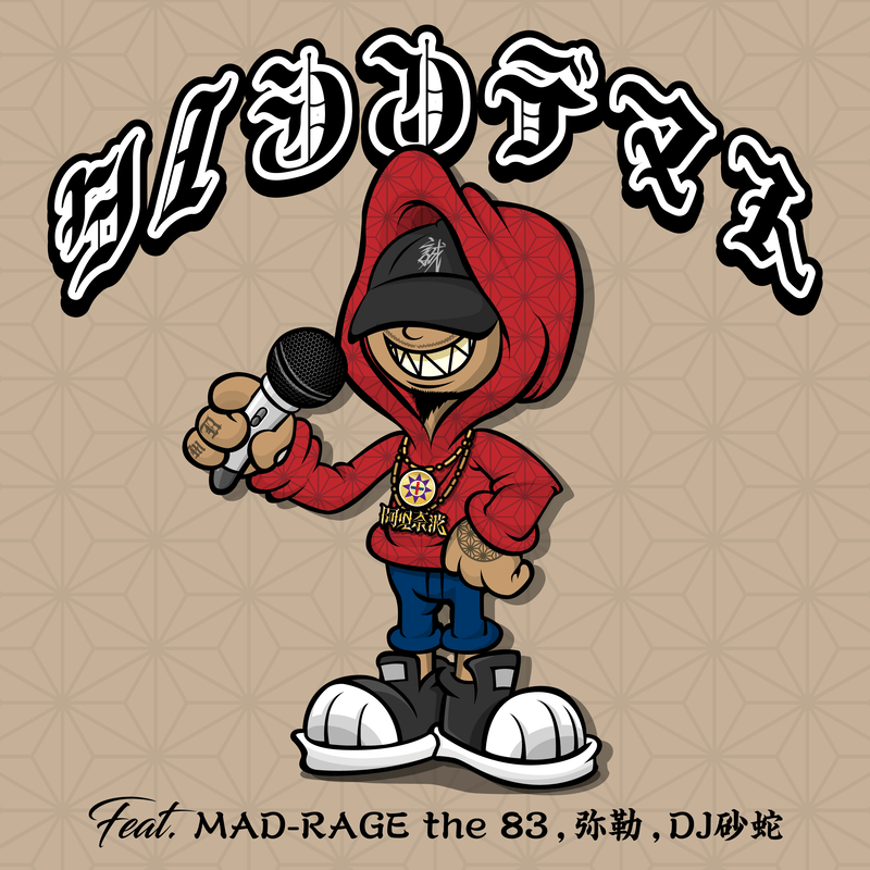 Enjoy (feat. MAD-RAGE the 83, MIROKU & DJ SADA)