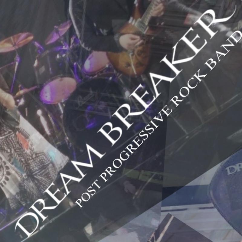 DREAM BREAKER