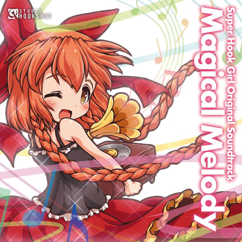 マジカルメロディー - スーパーフックガール オリジナルサウンドトラック