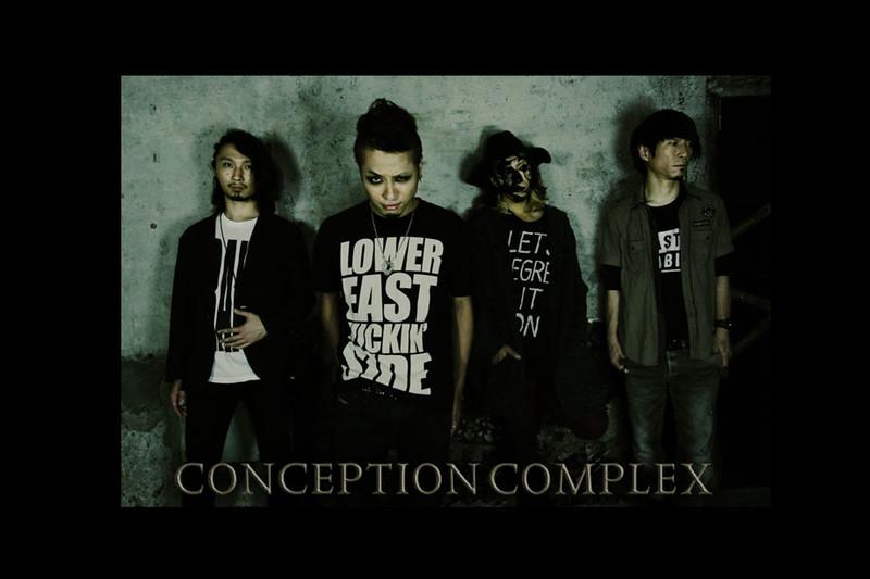 Conception Complex