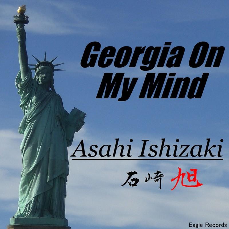 Georgia On My Mind (cover) [feat. Toshiyuki Ano]