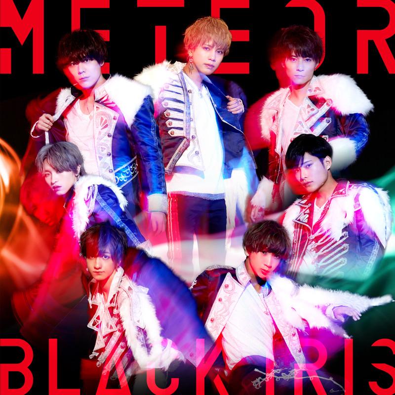 METEOR (B盤)