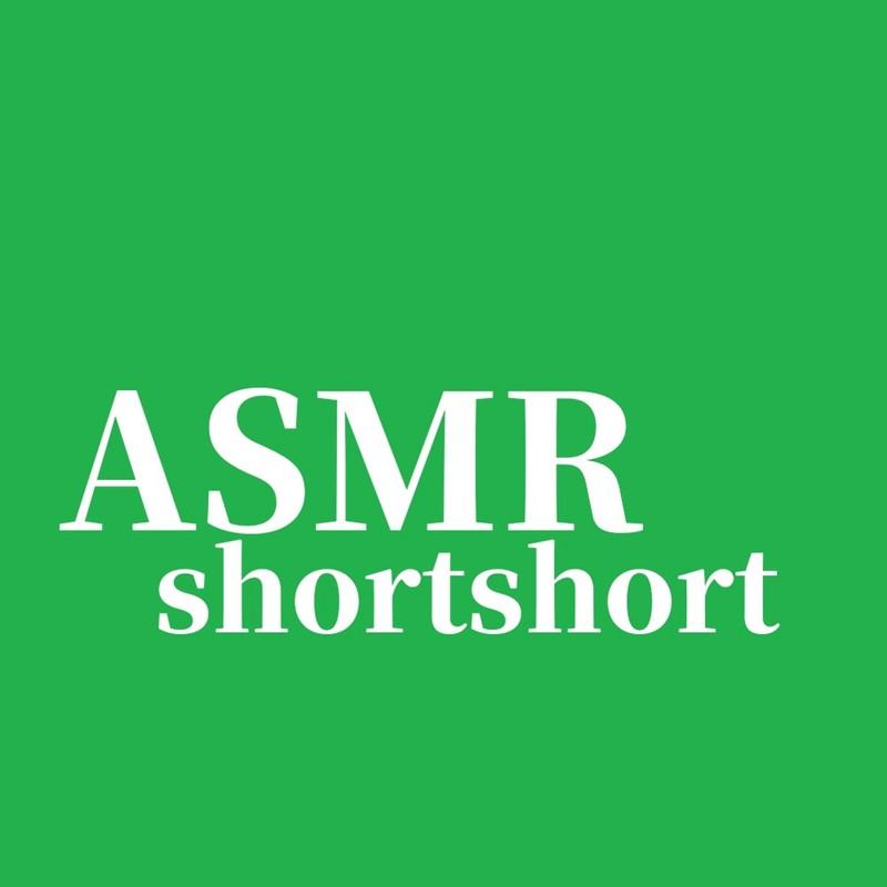 ASMRshortshort