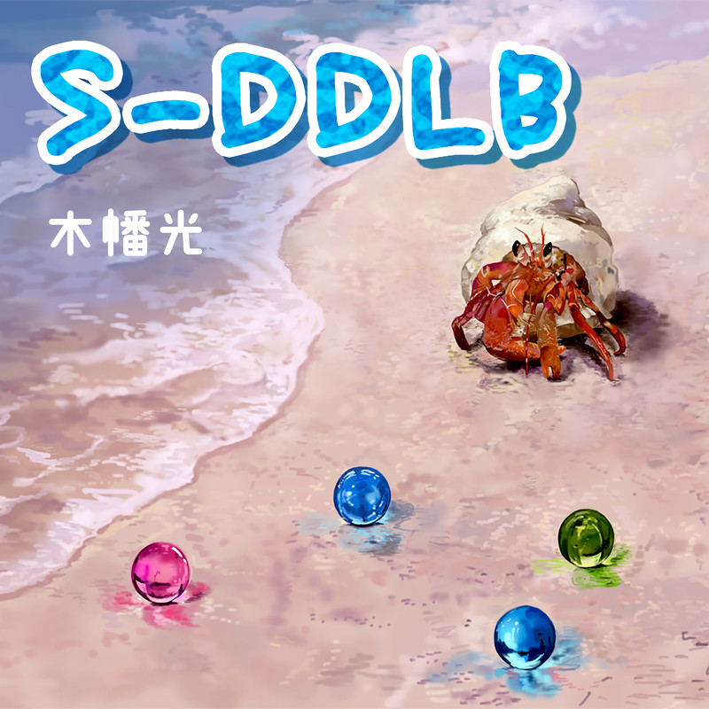 S-DDLB