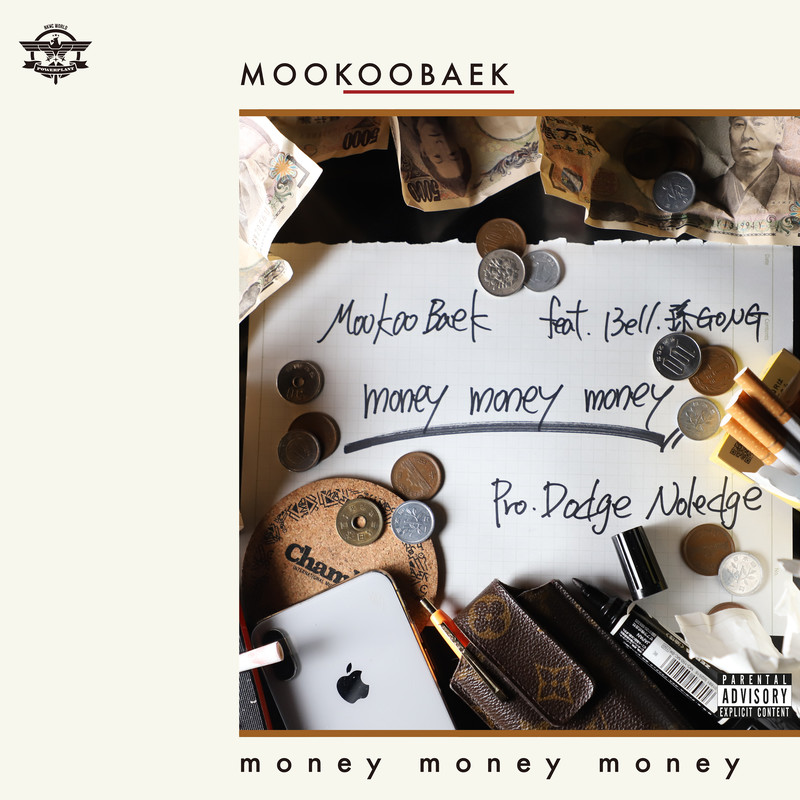 Money Money Money (feat. 13ell & 孫GONG)