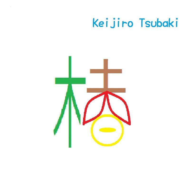 Keijiro Tsubaki