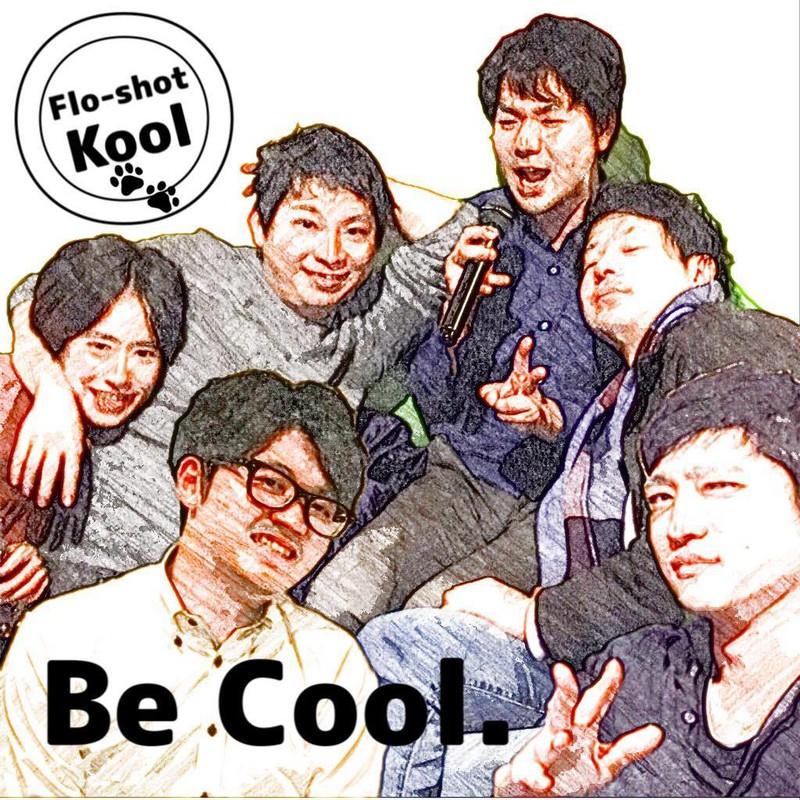 Flo-shot Kool