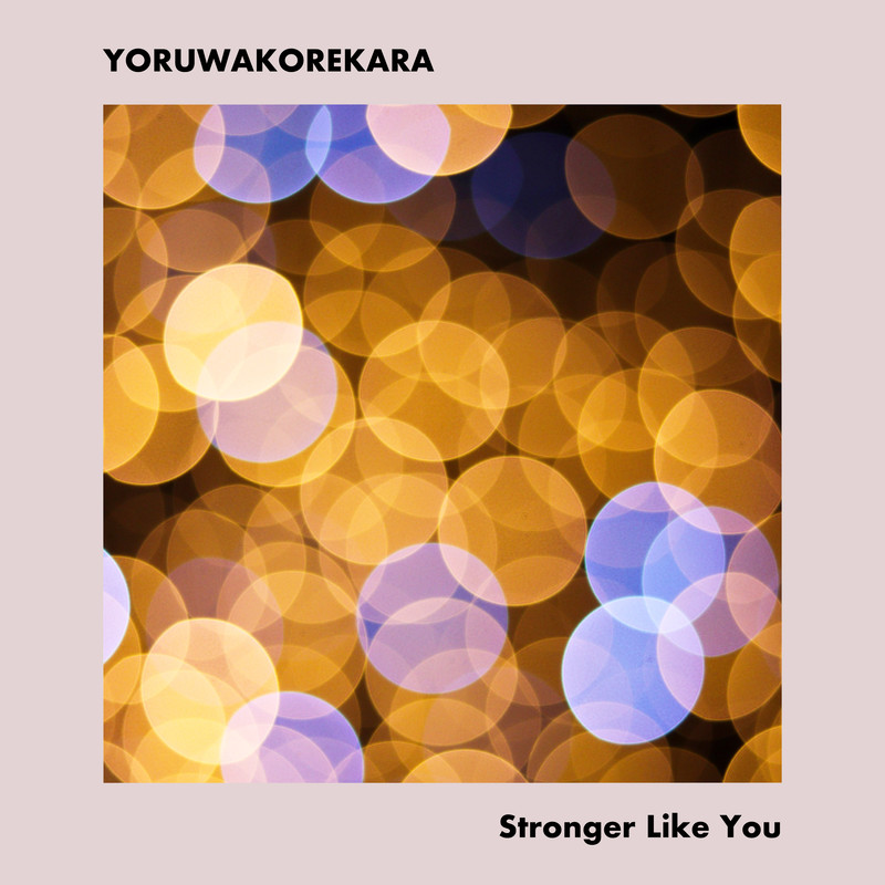 Stronger Like You