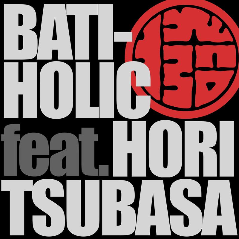 Welcome to the club GENROKU (feat. Tsubasa Hori)
