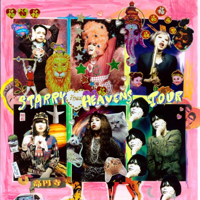 STARRY HEAVENS TOUR