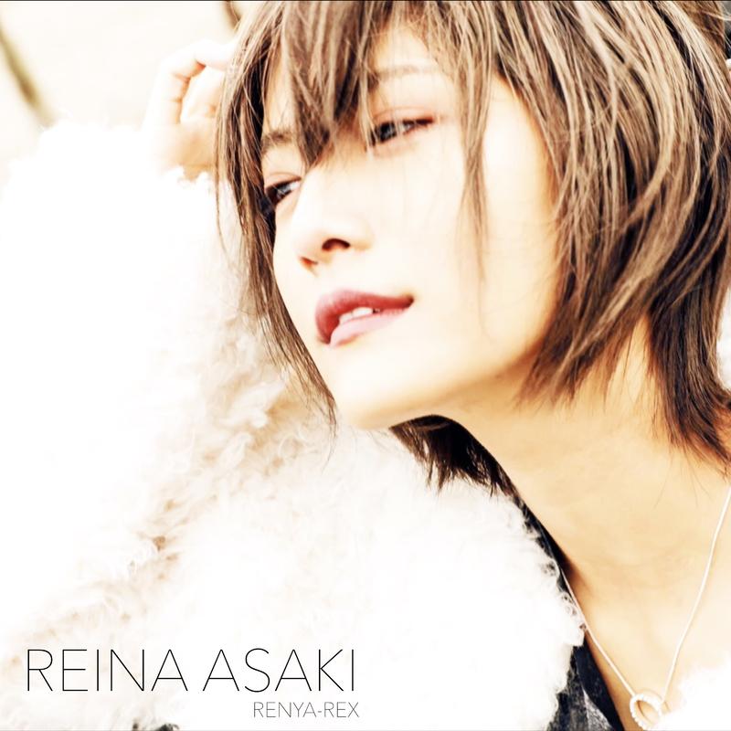 RENYA-REX