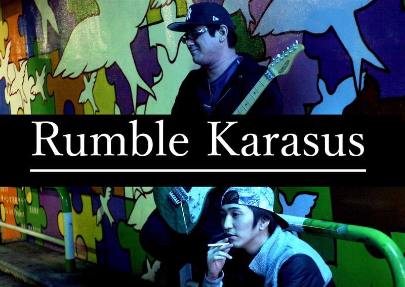 Rumble・Karasus