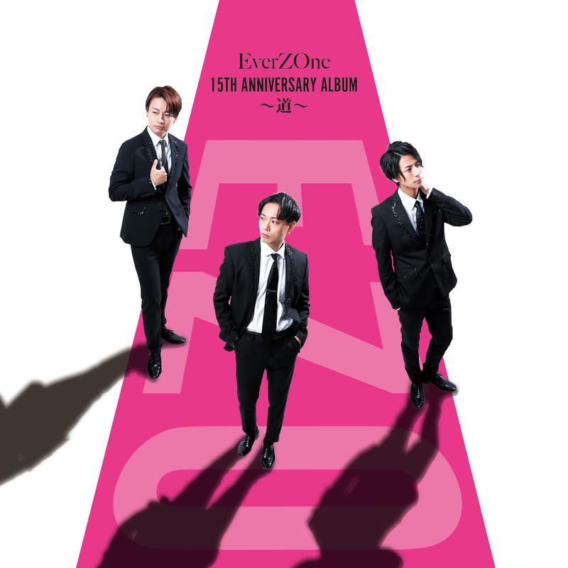 EverZOne 15TH ANNIVERSARY ALBUM 〜道〜